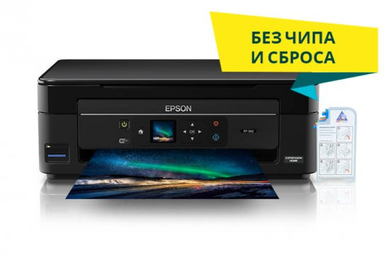 МФУ Epson Expression Home XP-342 фото